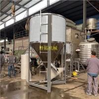 颗粒拌料机不锈钢饲料搅拌机塑胶加热干燥搅拌机定制