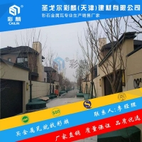 济宁金属瓦沿街风貌改造专用轻质耐用