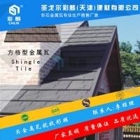 南阳彩石金属瓦厂家全自动生产线