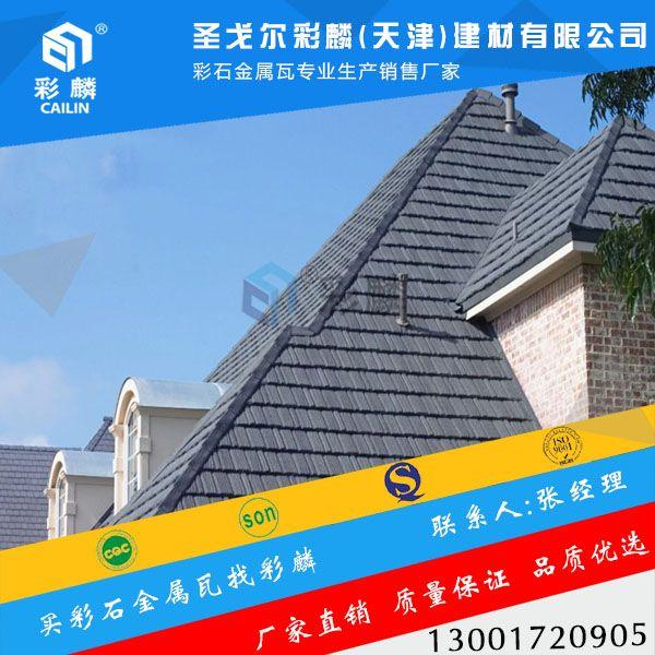 新闻:潍坊金属瓦厂家热销款选择