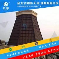 新闻:河南开封金属瓦城市平改坡屋面瓦