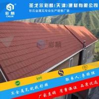 新闻:河南郑州金属瓦线上供货商