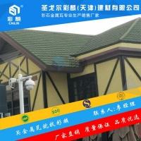 新闻:山东菏泽金属瓦新城区改造专用瓦