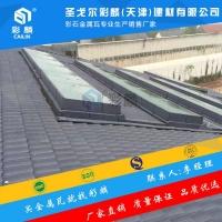 新闻:河南郑州金属瓦销售商代理价格