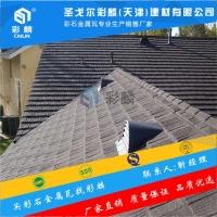 新闻:克拉玛依金属防水瓦平改坡屋面瓦