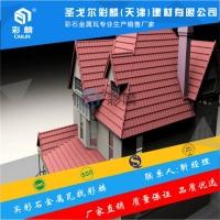 新闻:北京顺义彩麟金属瓦与沥青瓦区别