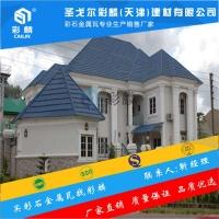 新闻:北京平谷金属瓦样品免费邮寄