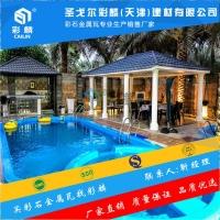 新聞:滄州運河彩石瓦價格選好瓦用彩麟