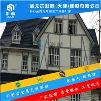 新闻:廊坊金属瓦城市建筑改造屋面瓦