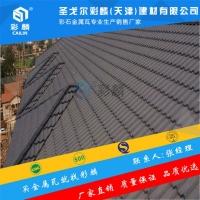 新闻:山西吕梁金属瓦平改坡屋面项目常用