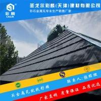 新聞:遼陽文圣彩石金屬瓦適用于不同規則屋面