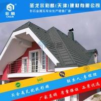 新闻:江苏南京金属瓦生产线参观