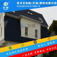 新闻:西藏察隅金属瓦价格品质更好