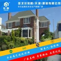 新闻:西藏工布江达金属瓦厂家工艺先进