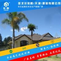 新闻:西藏林芝金属瓦产品彩麟更优惠