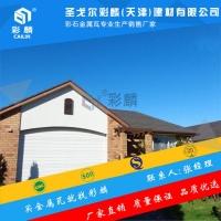 新闻:吉林四平金属瓦产品厂家报价