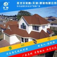 新闻:西藏米林彩石金属瓦采购价格