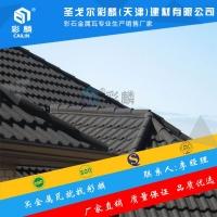 新闻:淄博金属瓦当地代理商