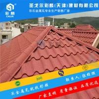 新聞:黑龍江哈爾濱金屬瓦廠家精品特賣
