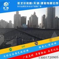 新闻:临沂金属瓦订货有供销合同保障