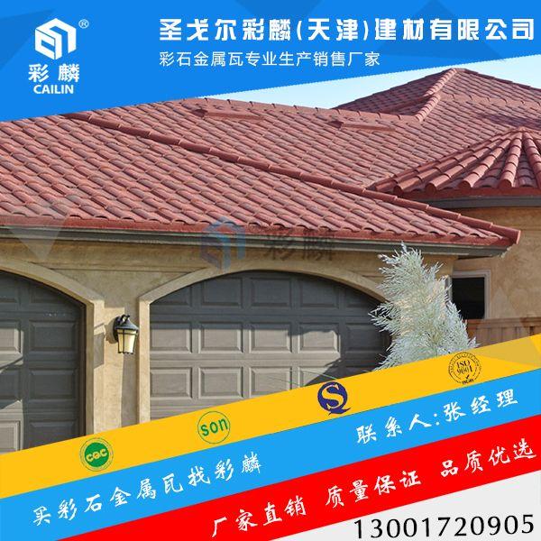 新闻:徐州金属瓦轻钢屋面巧用