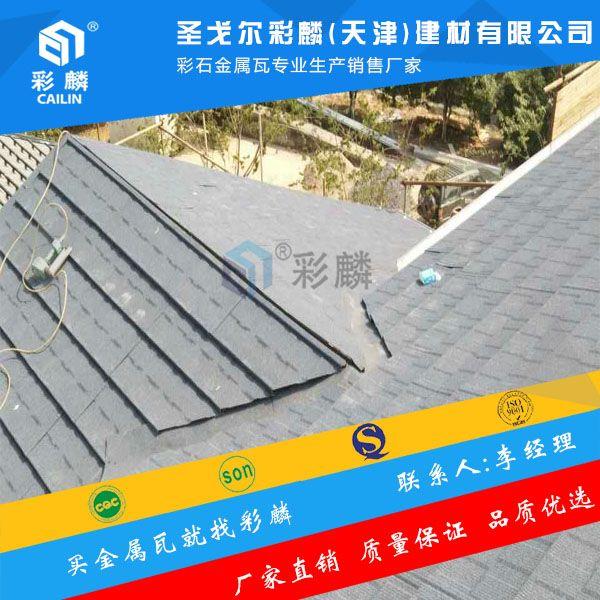 新闻:徐州金属瓦沥青瓦经销