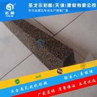新闻:连云港金属瓦沥青瓦的价格