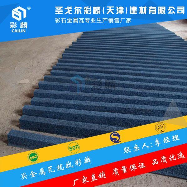 新闻:连云港金属瓦沥青瓦哪家好