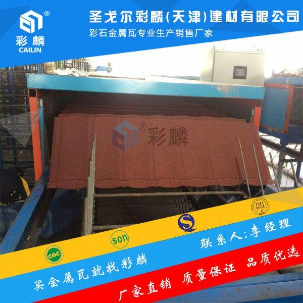 新闻:南京金属瓦的价格