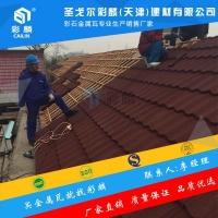 新闻:陕西榆林金属瓦厂家送货上门价格