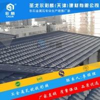 新闻:连云港仿古瓦金属瓦轻钢屋面巧用