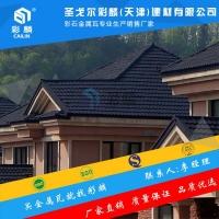 新聞:陜西咸陽金屬瓦優質原材料保證品質