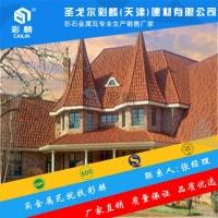 新闻:内蒙古锡林郭勒金属瓦厂家限时特惠