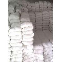 武汉白水泥-武汉白水泥价格、斯格尔批发采购