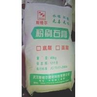 武汉石膏粉,石膏粉专供各种石膏粉,价格透明