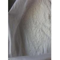 武汉供应石膏粉|买大量腻子石膏粉价格斯格尔统一报价