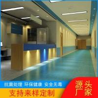 加厚耐磨塑胶地板防滑医院地板现代医院地板卷材厂家