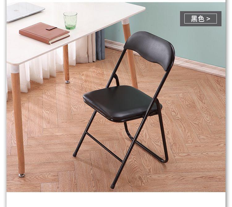 益群正品折叠椅会议椅职员椅家用会客椅餐椅