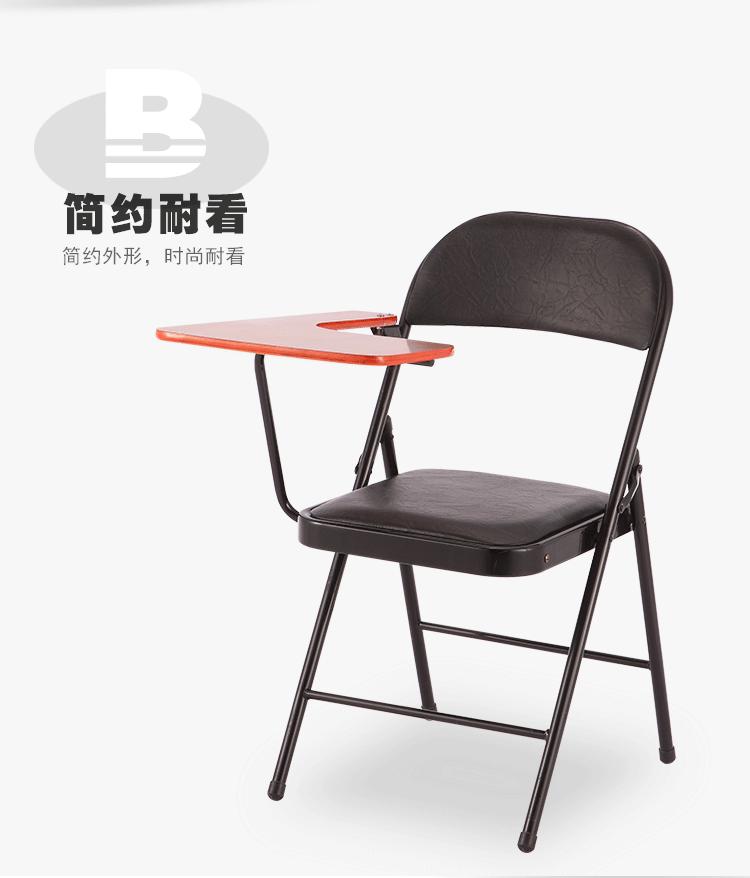 益群-折叠椅培训椅记者椅会议椅写字板椅