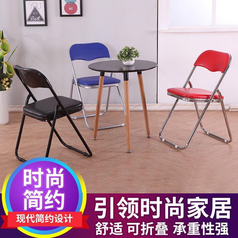 益群-折叠椅会议椅会客椅职员椅简易家用 折椅3号