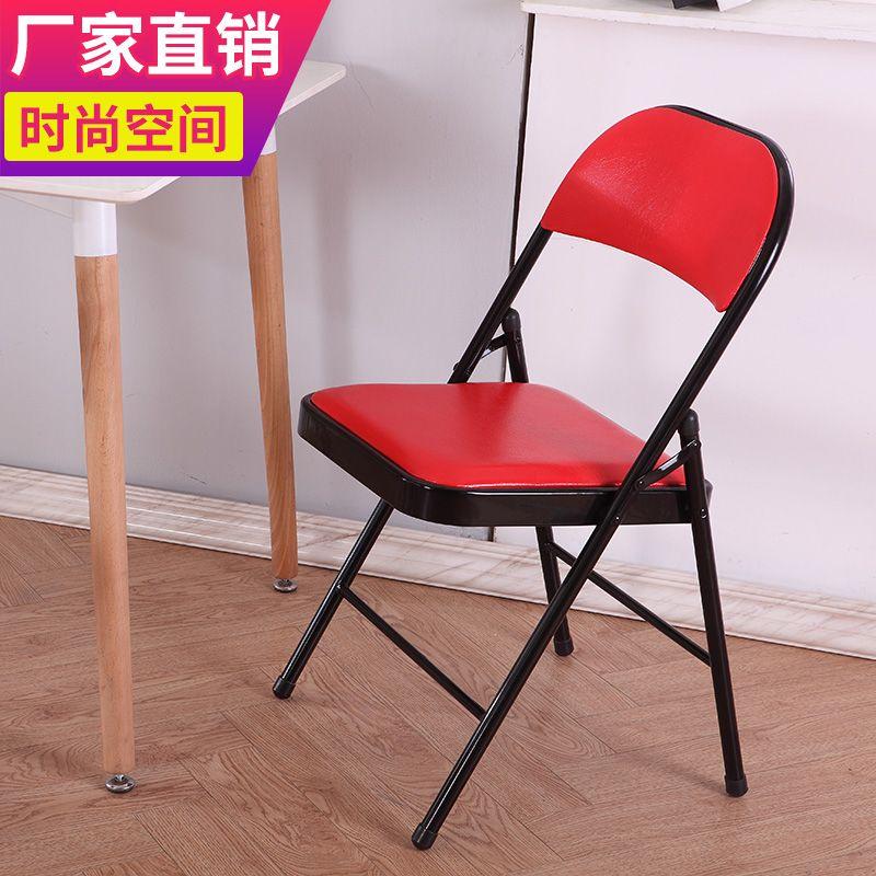 益群-简易折叠椅会议椅会客椅电脑椅桥牌椅