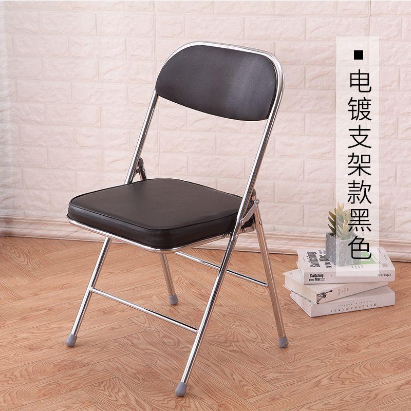 益群正品折叠椅会议椅职员椅家用会客椅加厚办公椅