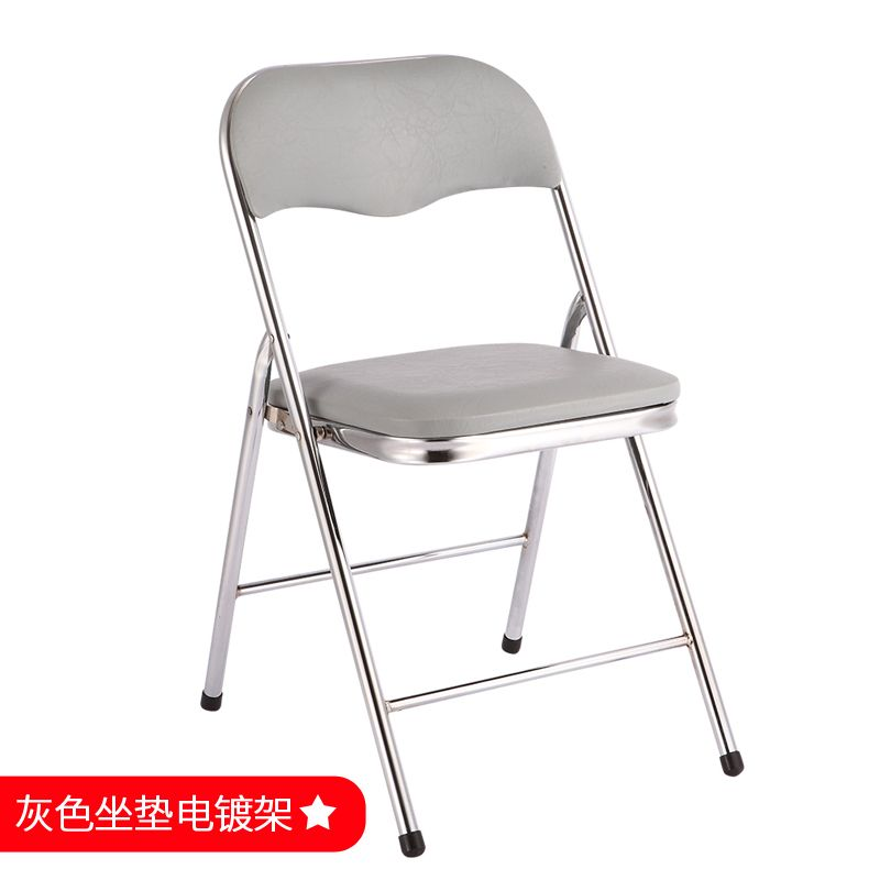 益群正品折叠椅办公会议椅家用会客简易折叠椅新型折椅