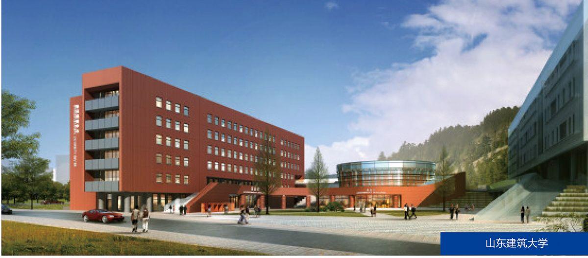 山东建筑美工安卓大学ui设计教程图片