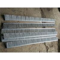 火电厂空气预热器刷式密封 节能环保密封钢刷