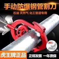管道冷切割割管刀 大口徑鋼管管子冷割刀 天然氣管道冷切割