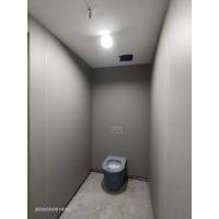 卫浴防撞系列防撞马桶