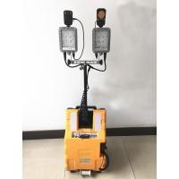 海洋王FW6128多功能移动照明系统录音拍照喊话视频信号指示