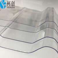 聚碳酸酯板 透明瓦 T840波浪瓦 玻璃瓦 pc阳光瓦 阳光