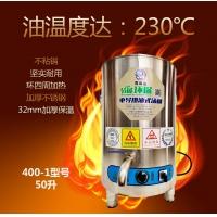 石成金电导热油式汤桶蒸包炉煮面粥多功能电热桶